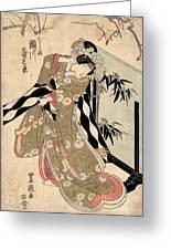 Japan: Tale Of Genji Greeting Card