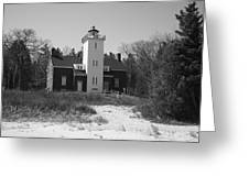 Lighthouse - 40 Mile Point Michigan Greeting Card