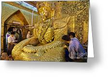 4 M Tall Sitting Buddha With Thick Layer Of Golden Leaves In Mahamuni Pagoda Mandalay Myanmar Greeting Card