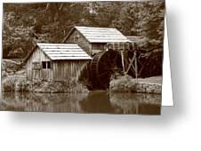 Mabry Mill - Blue Ridge Mountains Greeting Card