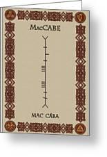 Maccabe Written In Ogham Greeting Card