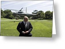 Marine One Greeting Card