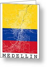 Medellin Street Map - Medellin Colombia Road Map Art On Colored  Greeting Card