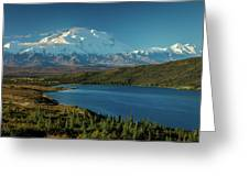 Mount Denali, Previously Known Greeting Card