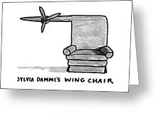 New Yorker November 30th, 1992 Greeting Card