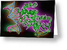 Oxoguanine Glycosylase Complex Greeting Card by Science Photo Library