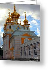 Peterhof Palace Russia Greeting Card