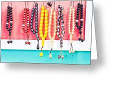 Prayer Beads Greeting Card