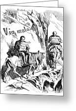 Prince Otto Von Bismarck (1815-1898) Greeting Card
