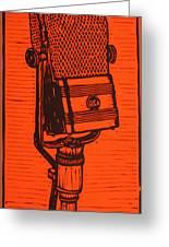 Rca 44 Greeting Card
