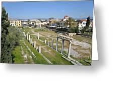 Roman Market Greeting Card