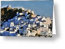Serifos Town Greeting Card