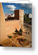 Sfax Greeting Card