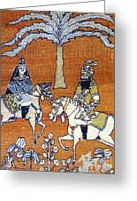 Shahnameh Ferdowsi Rostam And Sohrab Photos Of Persian Antique Rugs Kilims Carpets  Greeting Card