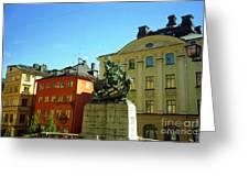 Stockholm City Art Greeting Card