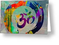 Stream Of Inspiration Greeting Card