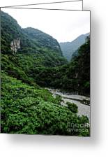 Taiwan Tropical Mountainscape Greeting Card