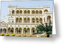 The Aga Khan Palace Greeting Card