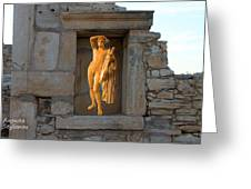 The Palaestra - Apollo Sanctuary Greeting Card