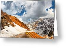 Transfagarasan Highway Greeting Card