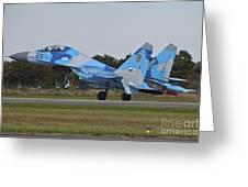 Ukrainian Air Force Su-27 Flanker Greeting Card