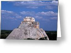 Uxmal Ruins Greeting Card