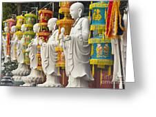 Vietnamese Temple Shrine Greeting Card