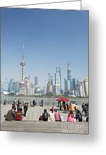 View Of Pudong In Shanghai China Greeting Card