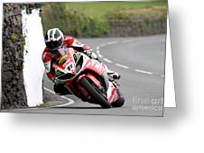 William Dunlop Greeting Card