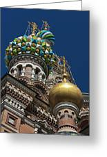 Russia, Saint Petersburg, Center Greeting Card