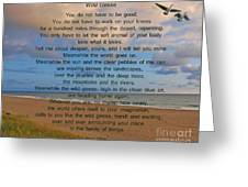 40- Wild Geese Mary Oliver Greeting Card