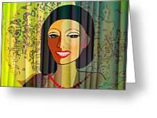 416 - Lady With Nice Teeth Greeting Card