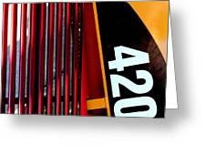 420 Too Greeting Card