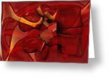 Lumbar Spine Greeting Card