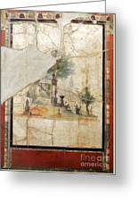 Naples Archeological Museum Roman Art Greeting Card