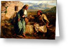 Greek Shepherd And Maiden By A Well Greeting Card