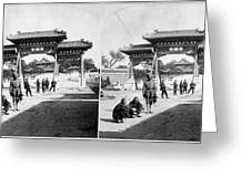 China Boxer Rebellion Greeting Card