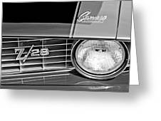 1969 Chevrolet Camaro Z 28 Grille Emblem Greeting Card