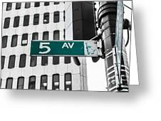 5 Ave. Sign Greeting Card