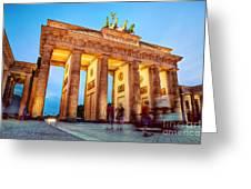 Brandenburg Gate Berlin Germany Greeting Card