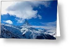 cervino - Matterhorn Greeting Card