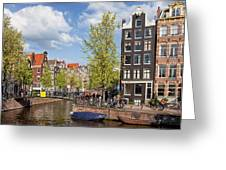 City Of Amsterdam Cityscape Greeting Card