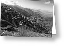 Curvy Roads Silk Trading Route Between China And India Greeting Card