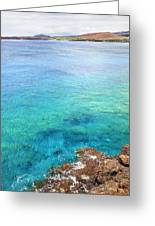 La Perouse Bay Greeting Card by Jenna Szerlag