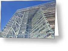Low Angle View Of An Office Building Greeting Card