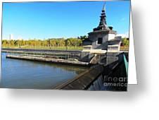 Madrid River Park Greeting Card