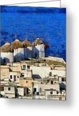 Mykonos Town Greeting Card