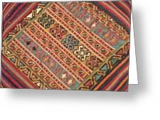 Photos Of Persian Rugs Kilims Carpets Greeting Card