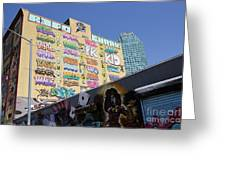 5 Pointz Graffiti Art 2 Greeting Card