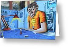 5 Pointz Graffiti Art 5 Greeting Card